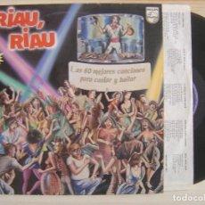 Discos de vinilo: RIAU RIAU - LAS 60 MEJORES CANCIONES PARA CANTAR Y BAILAR - ALFREDO Y SUS AMIGOS - LP 1984 - PHILIPS. Lote 120233087