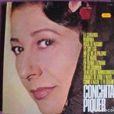 Discos de vinilo: LP - CONCHITA PIQUER - MISMO TITULO (SPAIN, COLUMBIA 1971). Lote 120329627