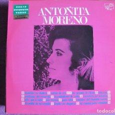Discos de vinilo: LP - ANTOÑITA MORENO - MISMO TITULO (SPAIN, ZAFIRO 1969). Lote 120337035