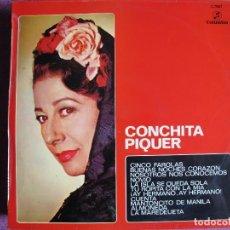 Discos de vinilo: LP - CONCHITA PIQUER - MISMO TITULO (SPAIN, COLUMBIA 1970). Lote 120337183