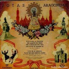 Discos de vinilo: REGIONAL - JOTAS ARAGONESAS (CELIA PALACIOS) EP 1959. Lote 120341027