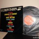 Discos de vinilo: EUROVISION 1977-OLYMPO- BCN . Lote 120405839