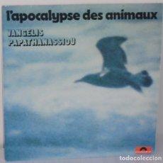 Disques de vinyle: VANGELIS, PAPATHANASSIOU - LA APOCALYPSE DES ANIMAUX POLYDOR - 1990 (1973). Lote 120495547