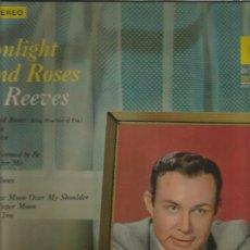 Discos de vinilo: JIM REEVES MOONLIGHT. Lote 120521631