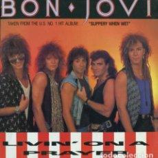 Discos de vinilo: BON JOVI – LIVIN' ON A PRAYER - MAXI SINGLE VINYL 1987 ED- SPAIN. Lote 120546623