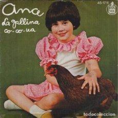 Discos de vinilo: ANA ?– LA GALLINA CO-CO-UA (ED.: ESPAÑA, 1978). Lote 120574327
