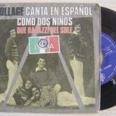 Discos de vinilo: COLLAGE - COMO DOS NIÑOS - SINGLE. Lote 120666707