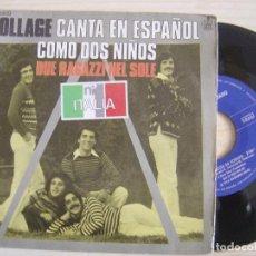 Discos de vinilo: COLLAGE - COMO DOS NIÑOS - SINGLE. Lote 120666799