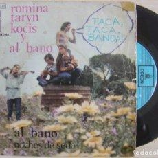 Discos de vinilo: ROMINA TARYN KOCIS Y AL BANO SINGLE. Lote 120667223