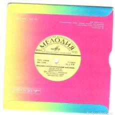 Discos de vinilo: THE BEATLES: EP RUSO- 4 CANCIONES-RARO COLECCIONISTAS-LOVELY RITA +3. Lote 120679347