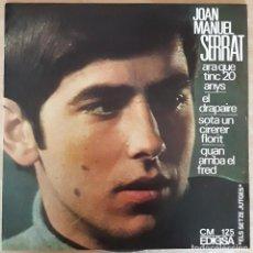 Discos de vinilo: DISCO VINILO SINGLE JOAN MANUEL SERRAT. Lote 120686243