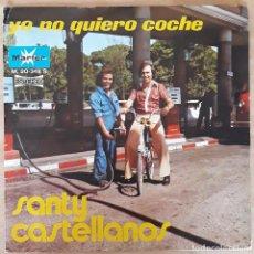 Discos de vinilo: DISCO VINILO SINGLE . Lote 120689091