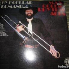 Discos de vinilo: MAX COLLIE - BY POPULAR DEMAND LP - ORIGINAL INGLES - BLACK LION RECORDS 1979 - STEREO -. Lote 120694739