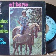 Discos de vinilo: AL BANO - ANGELES SIN PARAISO - SINGLE. Lote 120709743