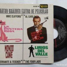 Discos de vinilo: CUATRO GRANDES EXITOS DE PELICULAS. LA PANTERA ROSA/DESDE RUSIA CON AMOR/MONDO CANE/LIRIOS DEL . Lote 120761123