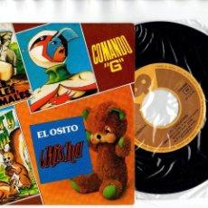 Discos de vinilo: * .- LOS CHIQUITINES - SINGLE 1980 - EL OSITO MISHA + 3.PEDIDO MÍNIMO ES DE 10 EUROS. Lote 120821383