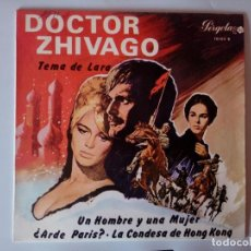 Discos de vinilo: SINGLE: DOCTOR ZHIVAGO. 1967. Lote 120837427