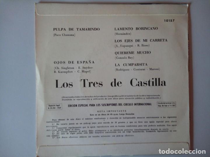 Discos de vinilo: SINGLE: LOS TRES DE CASTILLA - Foto 2 - 120837675