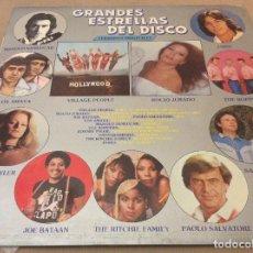 Discos de vinilo: GRANDES ESTRELLAS DEL DISCO. VERSIONES ORIGINALES. VARIOS ARTISTAS. RCA 1980.. Lote 120851907