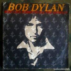 Discos de vinilo: BOB DYLAN – MAN GAVE NAMES TO ALL THE ANIMALS SINGLE, PROMO 1979. Lote 116339771