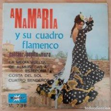Discos de vinilo: DISCO VINILO SINGLE . Lote 120944691