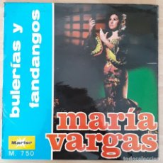 Discos de vinilo: DISCO VINILO SINGLE . Lote 120944995