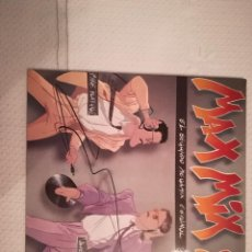 Discos de vinilo: LOTE MAX MIX, 2,3,4,5 COMPLETOS E IMPECABLE ESTADO. Lote 120971795