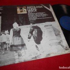 Discos de vinilo: ANTOLOGIA CORAL VASCA VOL.2 LP 1973 COLUMBIA EDICION ESPAÑOLA SPAIN RECOPILATORIO EUSKADI. Lote 120977399