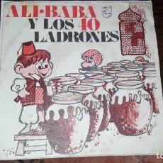 Discos de vinilo: ALI- BABA Y LOS 40 LADRONES - 1969. Lote 121008727