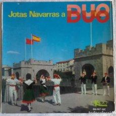 Discos de vinilo: LOTE 2 EP DE JOTAS. Lote 121035603