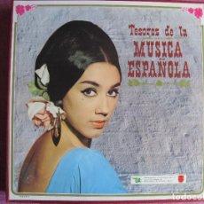 Discos de vinilo: LP - TESOROS DE LA MUSICA ESPAÑOLA - VARIOS (CAJA CON 11 LP'S Y LIBRETO, DEL 2 AL 12, FALTA EL Nº 1). Lote 121051139