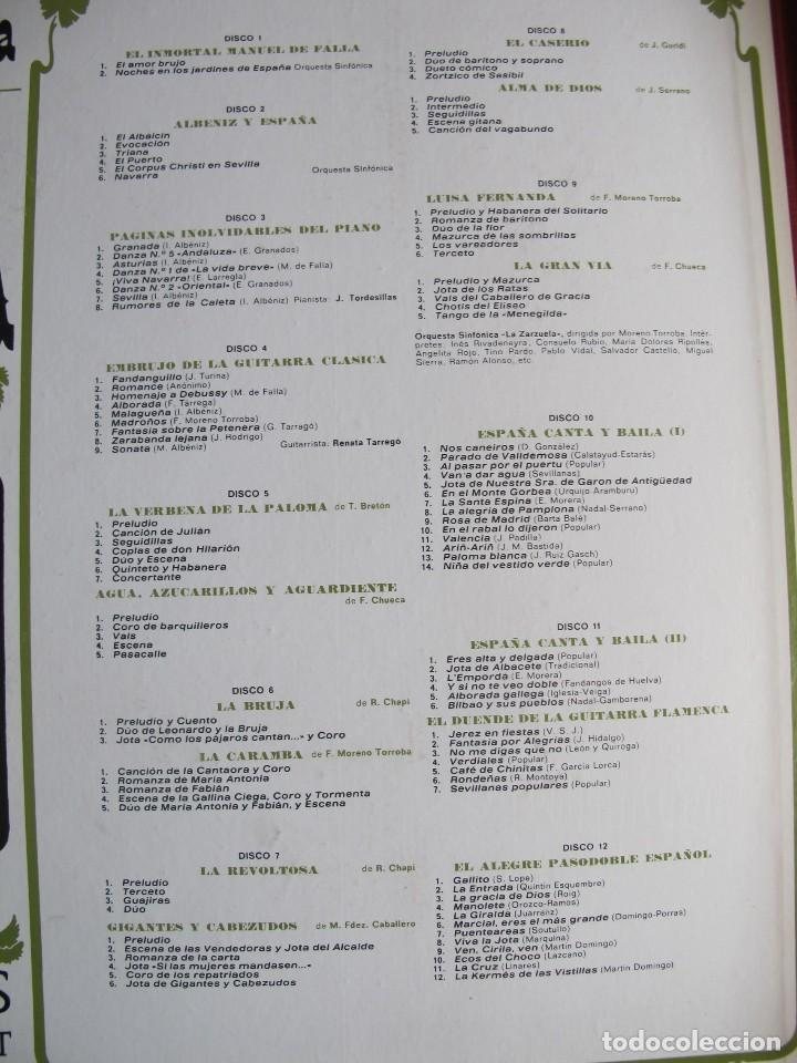 Discos de vinilo: LP - TESOROS DE LA MUSICA ESPAÑOLA - VARIOS (CAJA CON 11 LPS Y LIBRETO, DEL 2 AL 12, FALTA EL Nº 1) - Foto 2 - 121051139