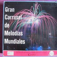 Discos de vinilo: LP - GRAN CARRUSEL DE MELODIAS MUNDIALES - VARIOS (CAJA CON 10 LP'S, SPAIN, READER'S DIGEST 1962). Lote 121052655
