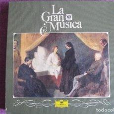 Discos de vinilo: LP - LA GRAN MUSICA 6 - EL TRIUNFO DEL PIANO (CAJA CON 6 LP Y LIBRO CON 94 PAG.). Lote 121055707