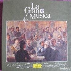 Discos de vinilo: LP - LA GRAN MUSICA 7 - EL FERVOR DE LA OPERA (CAJA CON 6 LP Y LIBRO CON 94 PAG.). Lote 121056167