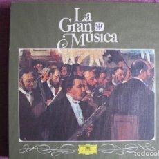 Discos de vinilo: LP - LA GRAN MUSICA 8 - LA EMOCION DE LA SINFONIA (CAJA CON 6 LP Y LIBRO CON 94 PAG.). Lote 121056411