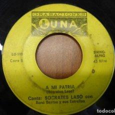 Discos de vinilo: SOCRATES LAZO CON RENE SANTOS Y SUS ESTRELLAS - A MI PATRIA / RUEGO AL SEÑOR - GRABACIONES LUNA. Lote 121069255