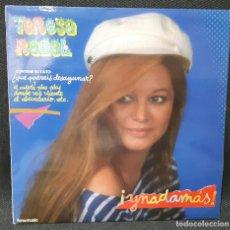 Discos de vinilo: TERESA RABAL- YNADAMAS - LP - ESPAÑA - INFANTIL- INFANTILES - VER DESCRIPCION - EDUARDO RODRIGO. Lote 121146779