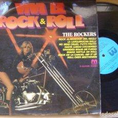 Discos de vinilo: THE ROCKERS - VIVA EL ROCK & ROLL - LP 1981 - MUSIVOX. Lote 121174479