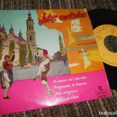 Discos de vinilo: CAMILA GRACIA Y VICENTE CAMBRA JOTAS CANTADAS/+4 EP 7'' 1960 MONTILLA SPAIN JOTA PILARICA. Lote 121185627