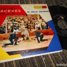 Discos de vinilo: MIGUEL ACEVES MEJIA LA MALAGUEÑA/EL GALLO COLORADO/ESO MERECE UN TRAGO/+1 EP 7'' RCA MEXICO. Lote 121191367