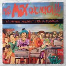 Discos de vinilo: MIKE PLATINAS Y JAVIER USSIA - MAS MIX QUE NUNCA - MEMORY RECORDS - 1986 (ITALO-DISCO). Lote 121220835