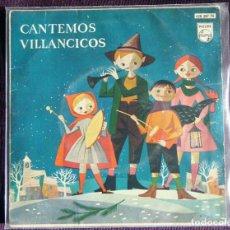 Discos de vinilo: CANTEMOS VILLANCICOS / COROS DE LAS ESCUELAS AVEMARIANAS.. Lote 121247895