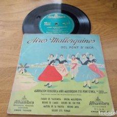 Discos de vinilo: AIRES MALLORQUINES DEL PONT D´INCA.. Lote 121265703