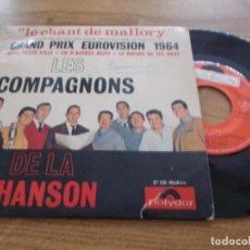 Discos de vinilo: LES COMPAGNONS DE LA CHANSON. EUROVISION 1964. Lote 121270207