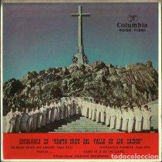 Discos de vinilo: ESCOLANIA DE SANTA CRUZ DEL VALLE DE LOS CAIDOS. EP. SELLO COLUMBIA. EDITADO EN ESPAÑA. AÑO 1961. Lote 121338779