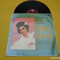 Discos de vinilo: MADAMA BUTTERFLY-ALBANESE PEERCE GIACOMO PUCCINI (EX/EX) VINILO LP Ç. Lote 121378831