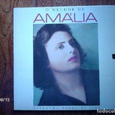 Discos de vinilo: AMALIA RODRIGUES - LO MEJOR DE AMALIA - EXTRAÑA FORMA DE VIDA . Lote 121418435