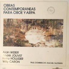 Discos de vinilo: OBRAS CONTEMPORÁNEAS PARA OBOE Y ARPA - WEBER, JOLIVET, HOLLIGER, CARON - 1986 - NUEVO, PRECINTADO. Lote 121435751