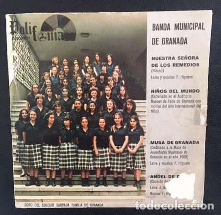 BANDA MUNICIPAL DE GRANADA - CORO DEL COLEGIO SAGRADA FAMILIA - 1982 (Música - Discos de Vinilo - EPs - Otros estilos)